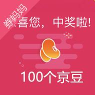 京东加入战队领100京豆