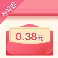 平顶山银行关注领0.38元红包
