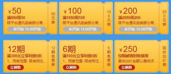 QQ截图20201013115037.png