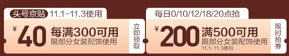 QQ截图20201021113737.png