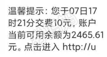 QQ截图20201216151333.png