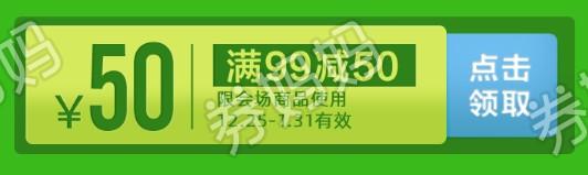 QQ截图20201229165529.png