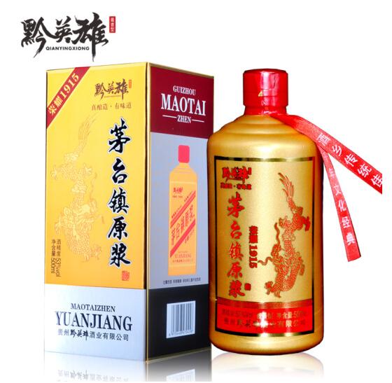 京东贵州茅台酱香型白酒礼盒装500ml单瓶装