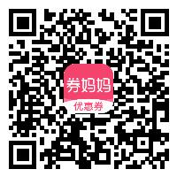 下载 - 2020-06-30T140807.952.png