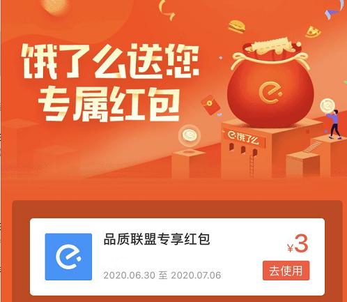 QQ截图20200630140925_副本.png