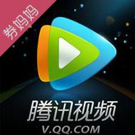 京东金融免费领腾讯视频会员