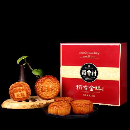 月饼特惠合集!!!