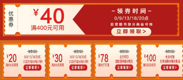 QQ截图20200914110343.png
