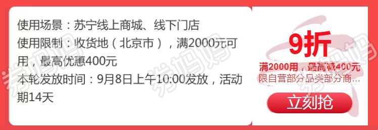 QQ截图20200908134227.png