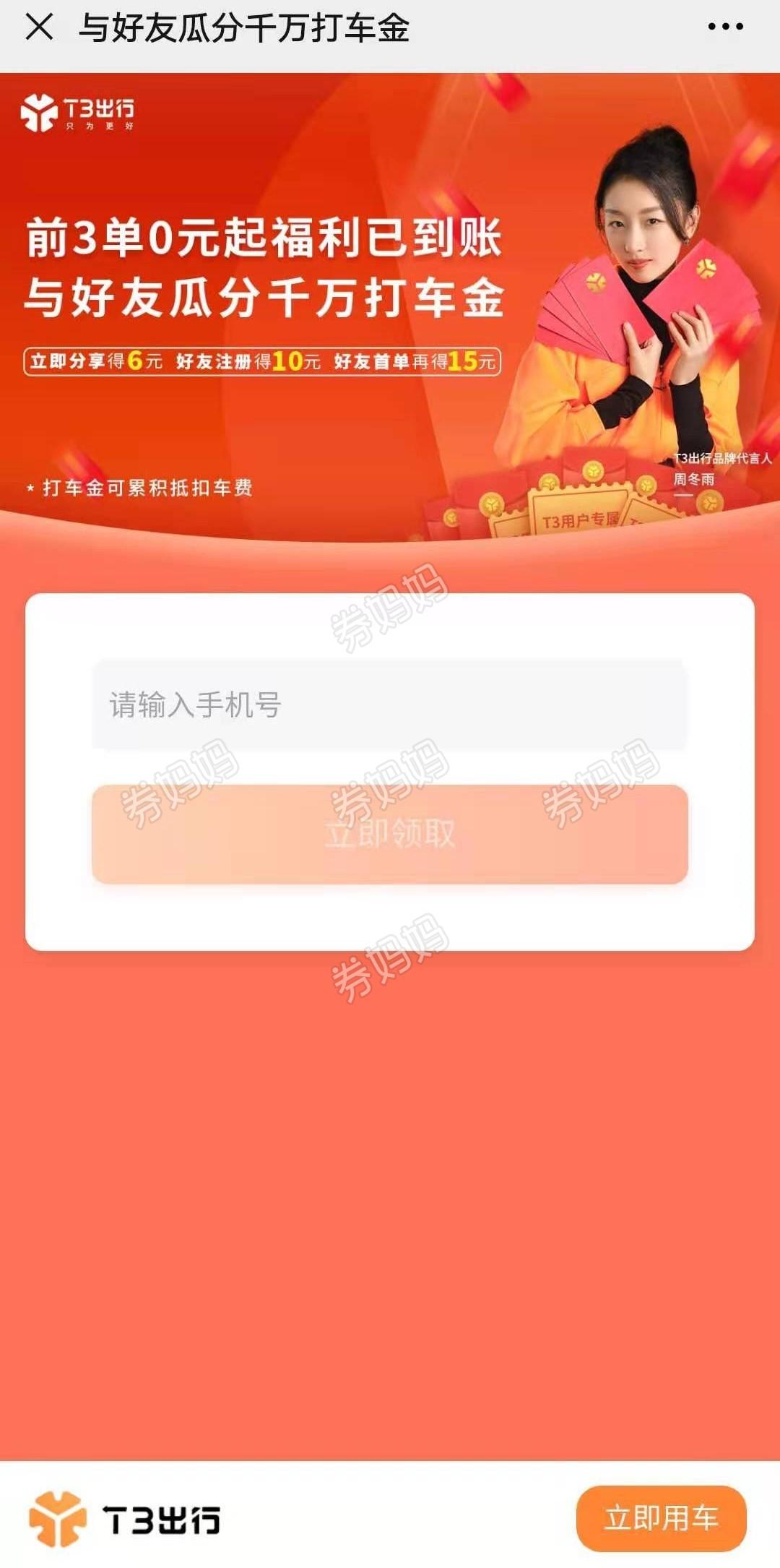 微信图片_20201210091417_副本.jpg