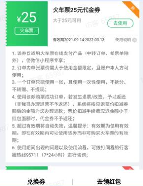 QQ截图20210917155426.png