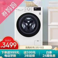LG 纤慧10公斤滚筒洗衣机