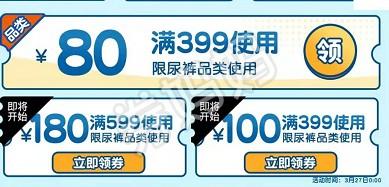 QQ截图20210326103335.png