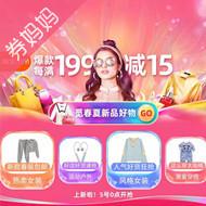 淘宝38女神节:领超级红包