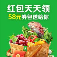 美团买菜优惠券:
