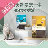 天猫国际优惠券:宠物专场
