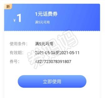 QQ截图20210508150241.png