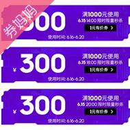 京东adidas官方优惠券:狂欢不止5折!