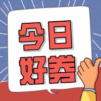 京东618领券会场直达: