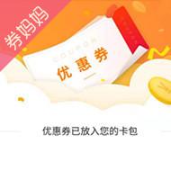 100元中国邮政寄件红包