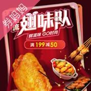 京东优惠券:肉类生鲜