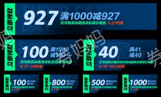 QQ截图20210924113335.png