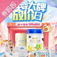 京东优惠券:母婴个护家清品类